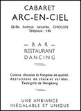 The Arc-en-Ciel was arguably Saigon's top night spot during the 1940s and 1950s. Located in Saigon's twin city of Cholon on Jaccareo Avenue - today's Tan Da - it features prominently in Graham Greene's 'The Quiet American' as the taxi dance venue where Thomas Fowler met and wooed Phuong.